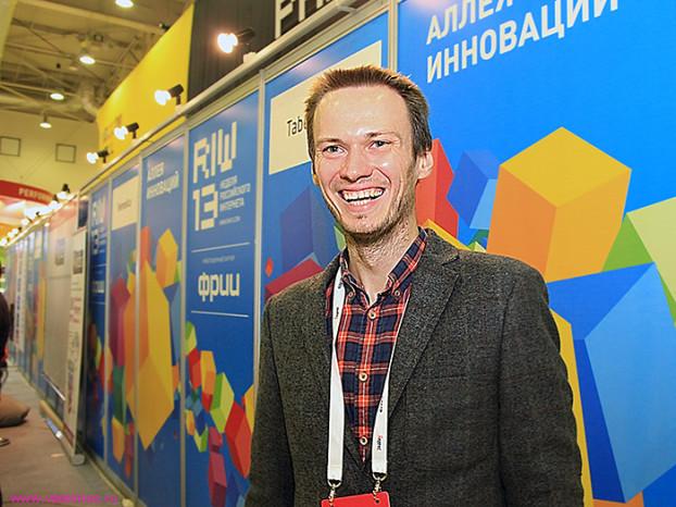 Дмитрий Чистов_Неделя российского Рунета_7