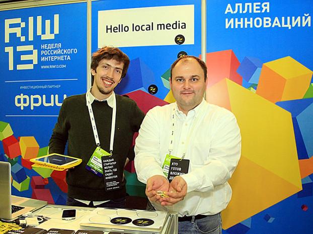 Иван Черепухин и Владимир Репин HelloWorld