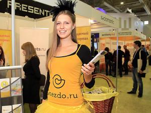 Неделя Рунета_8