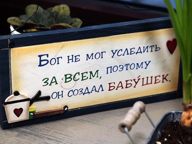 ресторан БабУшка_4