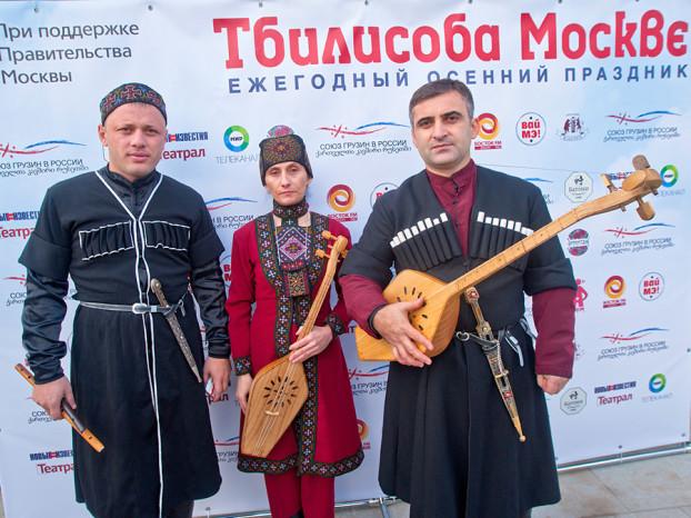 Тбилисоба_5016