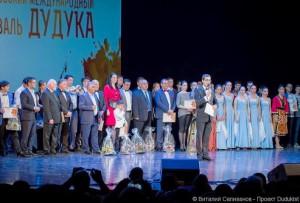 фестиваль дудука