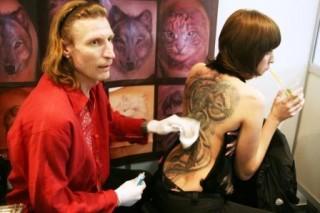 татуировка2