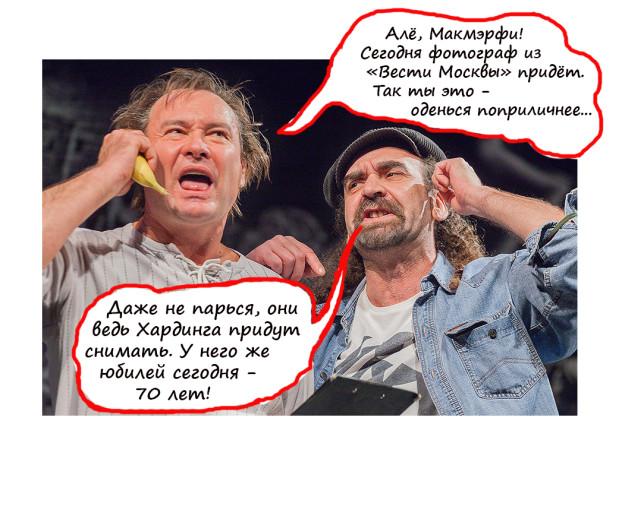 Владимиру Лаптеву 70 лет Рубиновый-вторник_8312