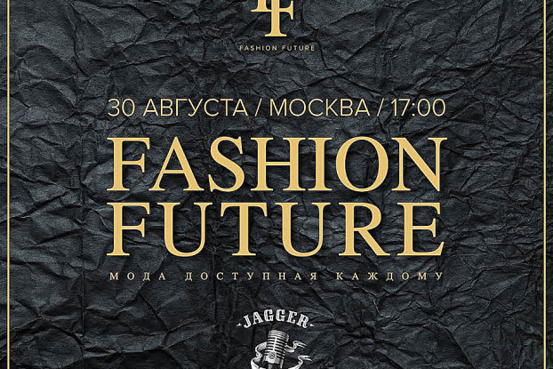 FutureFashion