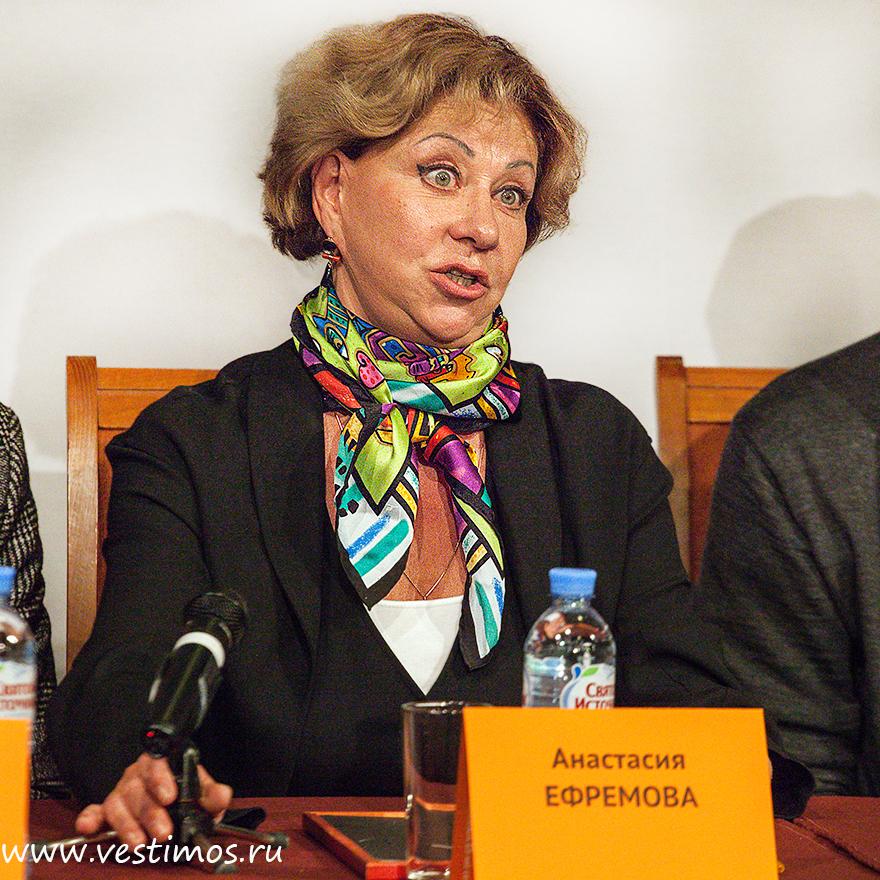 Анасатасия Ефремова_4436