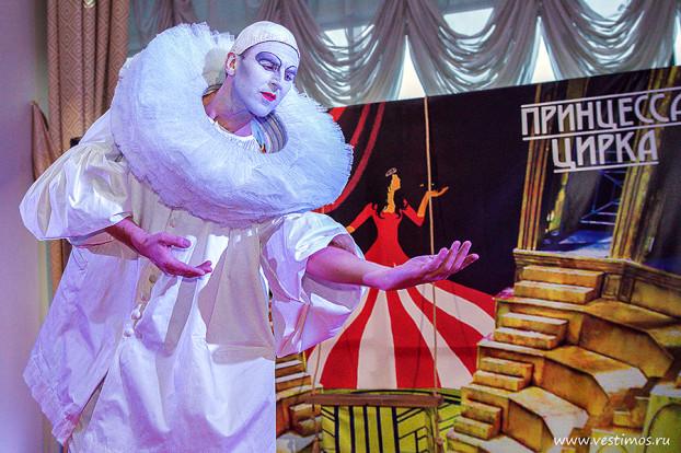 принцесса цирка_9270