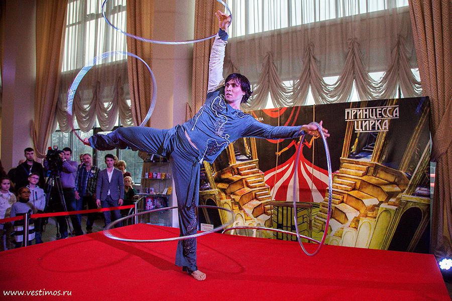 принцесса цирка_9297