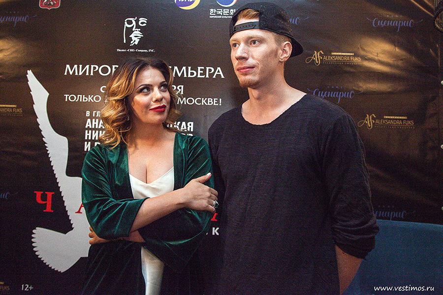 Стоцкая_Пресняков_Чайка_1075