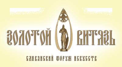 ЗОЛОТОЙ ВИТЯЗЬ_logo