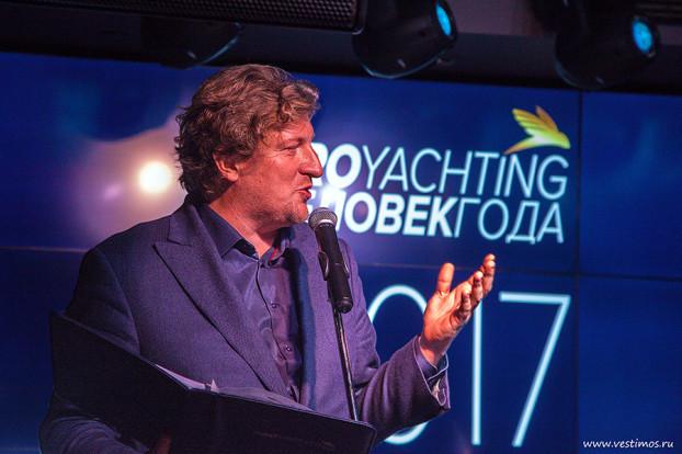 PROyachting_Человек года_4281