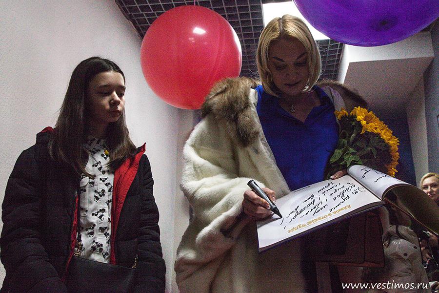 Волочкова_6101