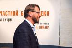 Вадим Гущин_0044