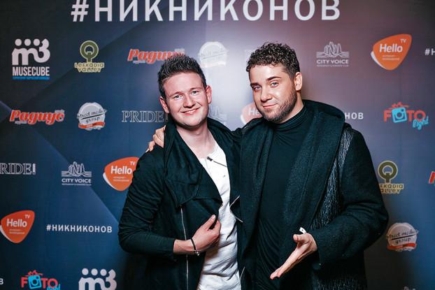 Ник & Владимир Брилёв
