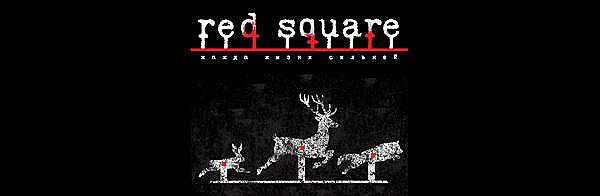 RedSquare