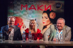 Маки_пресс-конференция_Театр_Луны_WEB_4378