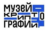 музей криптографии