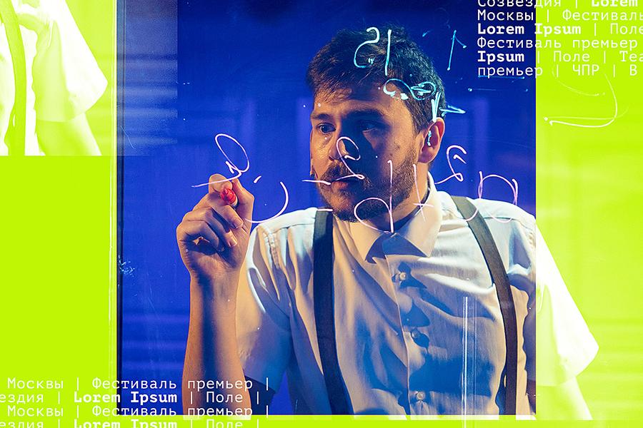 фестиваль_премьер